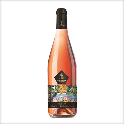 Rose  Gershtain Special Edition 2015 VINTAGE