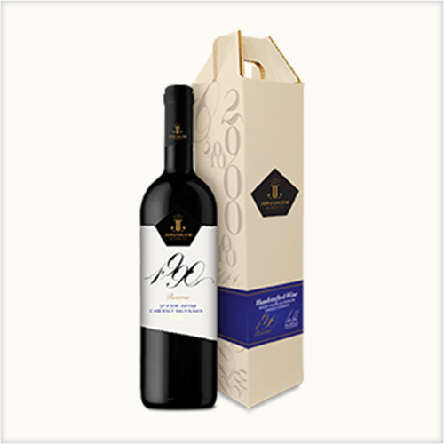 Single Bottle Gift Package –   Reserve series