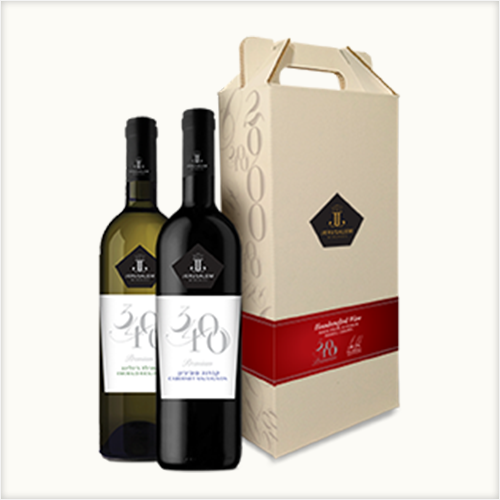 Two Bottle Gift Package‏ –  Premium series