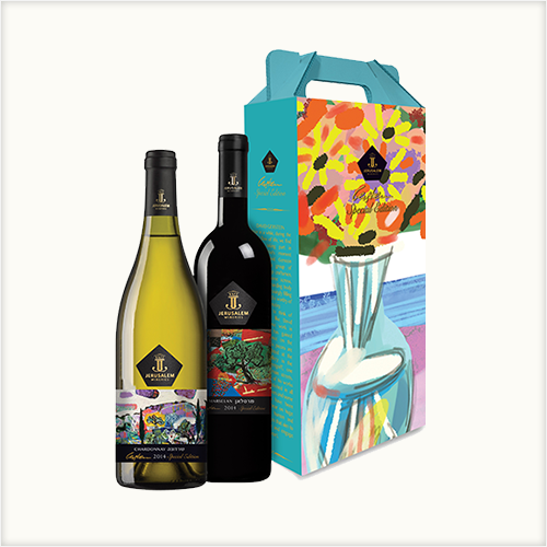 Two Wine Package series Aviv – Gerstein